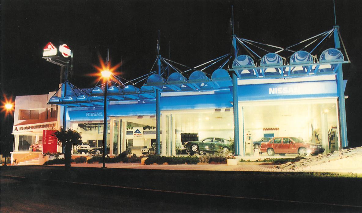 Nissan Showroom